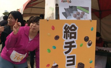 チョコラン2014in東京 ~チョコレートを愛する人のRUN~